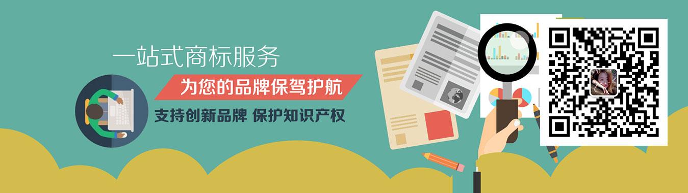 聊城商标注册公司为您的品牌保驾护航